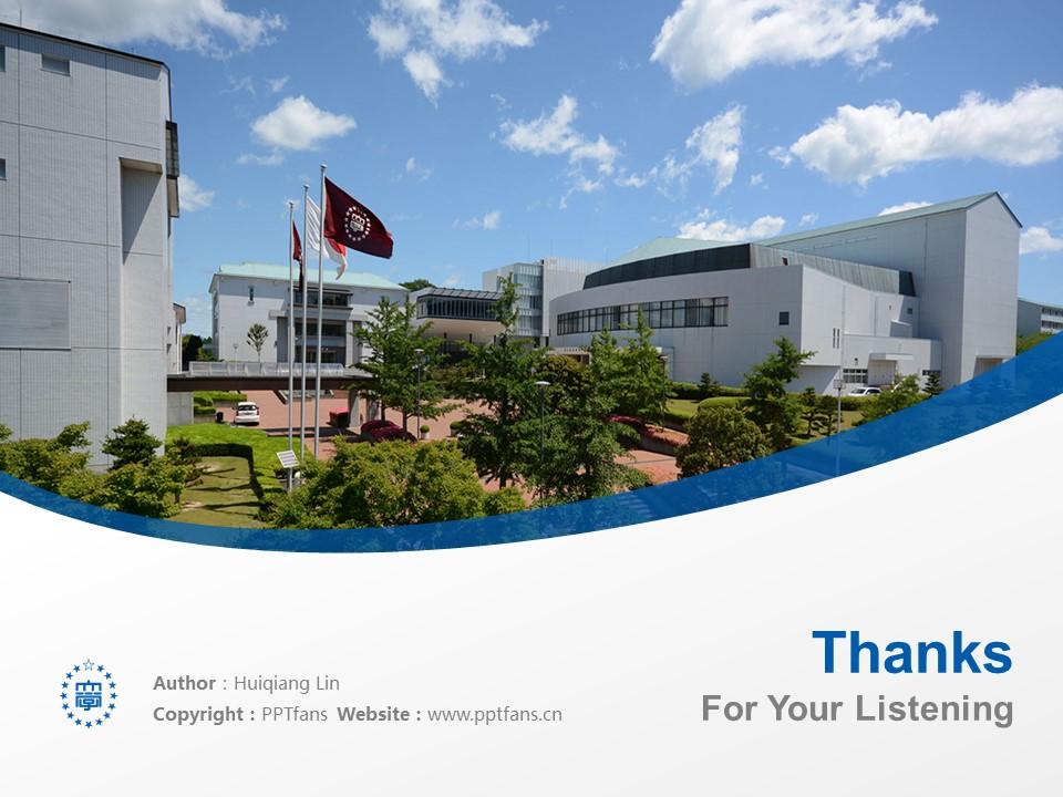 Iwaki Meisei University Powerpoint Template Download | 岩木明星大学PPT模板下载_幻灯片19