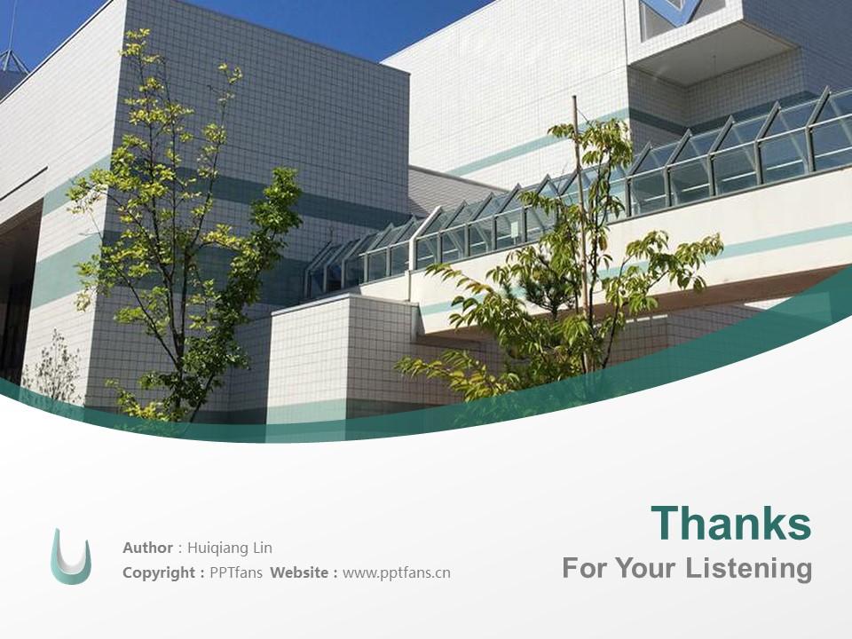Kaisei Gakuen Colledes Powerpoint Template Download | 郡山女子大学PPT模板下载_slide19