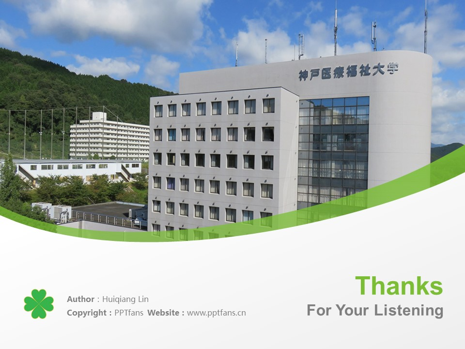 Kobe University of Welfare Powerpoint Template Download | 神戸医療福祉大学PPT模板下载_slide19