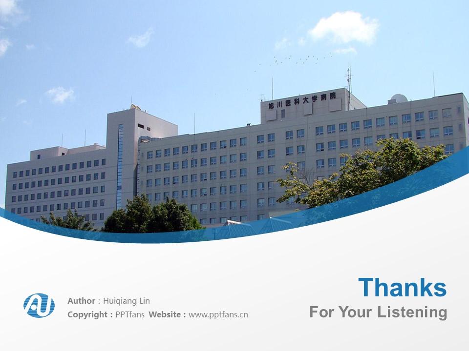 Asahikawa University Powerpoint Template Download | 旭川大学PPT模板下载_幻灯片19