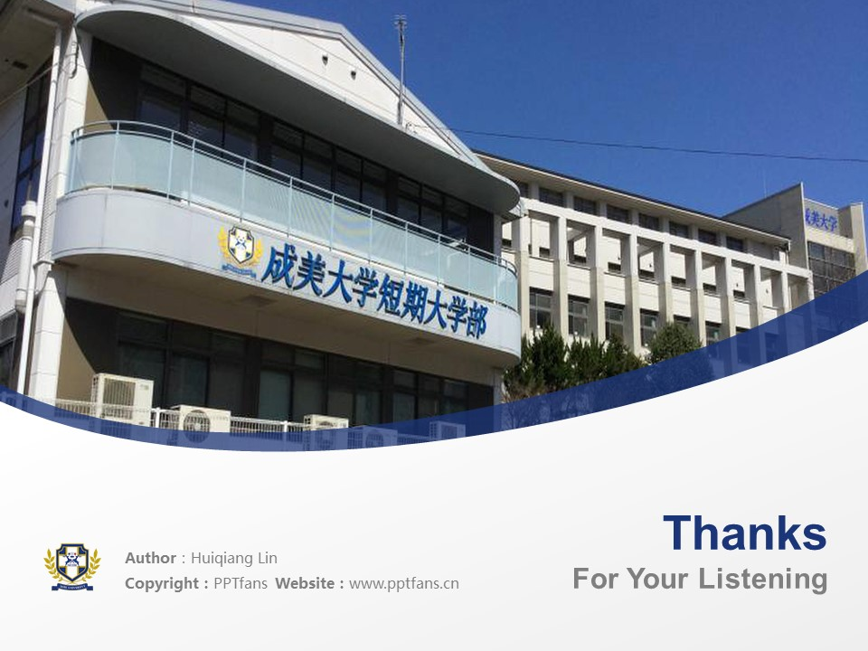 Seibi University Powerpoint Template Download | 京都创成大学PPT模板下载_slide19