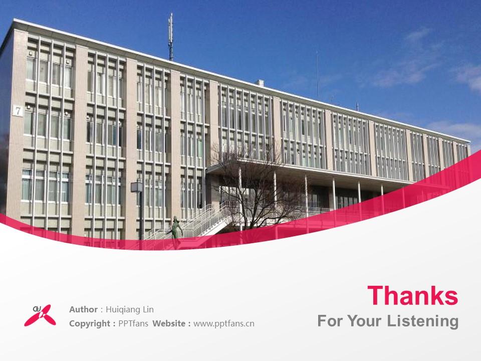 Ohkagakuen University Powerpoint Template Download | 樱花学园大学PPT模板下载_slide19