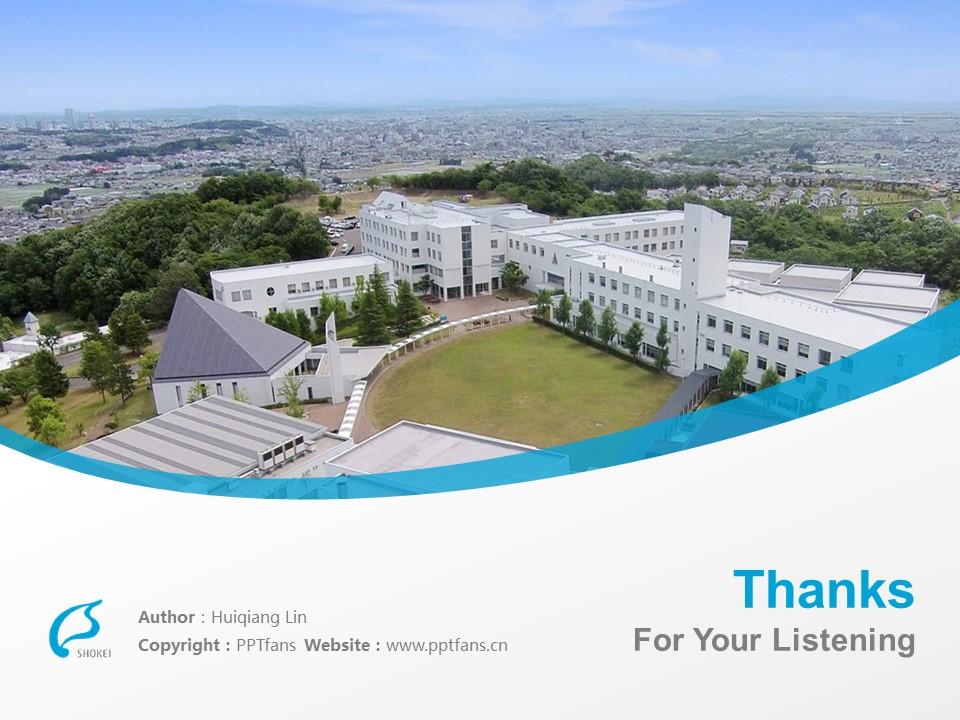 Shokei Gakuin University Powerpoint Template Download   尚絅大学PPT模板下载_slide19
