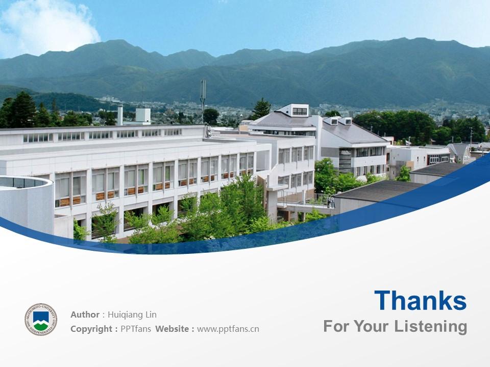 Matsumoto University Powerpoint Template Download | 松本大学PPT模板下载_幻灯片19