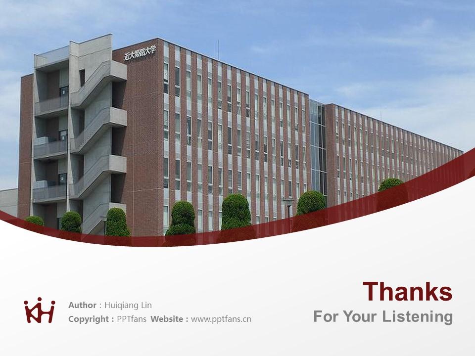 University of KinDAI Himeji Powerpoint Template Download   近大姬路大学PPT模板下载_slide19