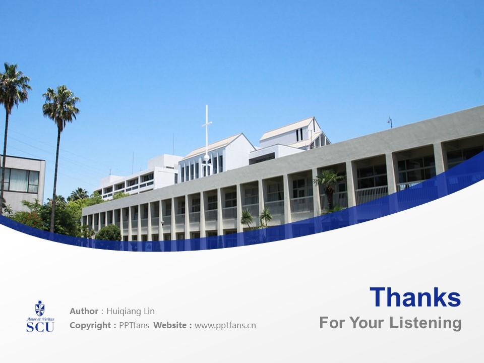 St. Catherine University Powerpoint Template Download | 圣卡塔利娜女子大学PPT模板下载_slide19