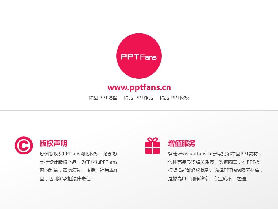Ohkagakuen University Powerpoint Template Download | 樱花学园大学PPT模板下载_slide21