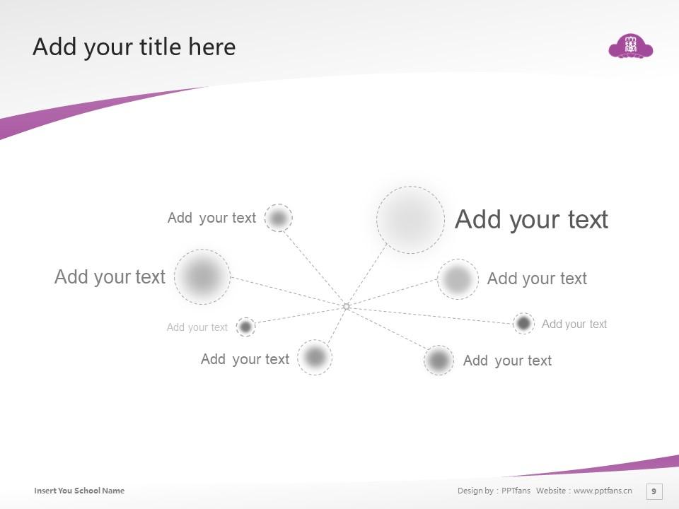 SONODA WOMEN'S UNIVERSITY SONODA WOMEN'S COLLEGE  Powerpoint Template Download | 园田学园女子大学PPT模板下载_slide9