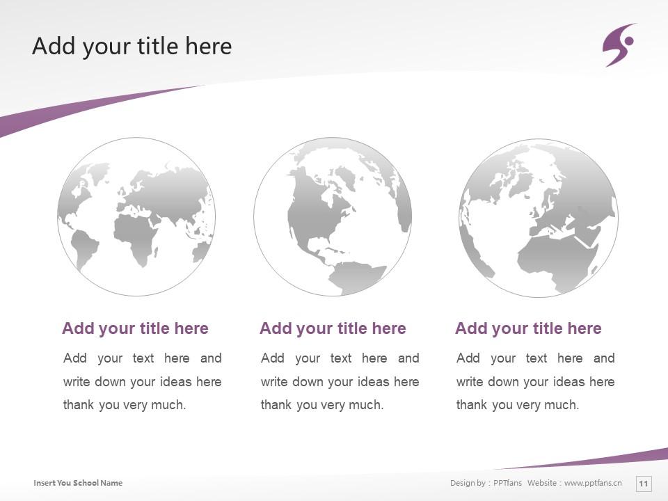 SHUJITSU UNIVERSITY Powerpoint Template Download | 就实大学PPT模板下载_slide11