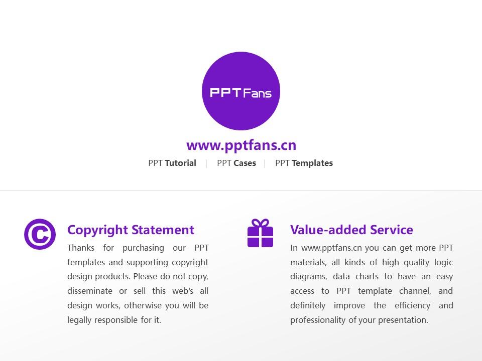 University of Tsukuba Powerpoint Template Download | 日本筑波大学PPT模板下载_幻灯片20