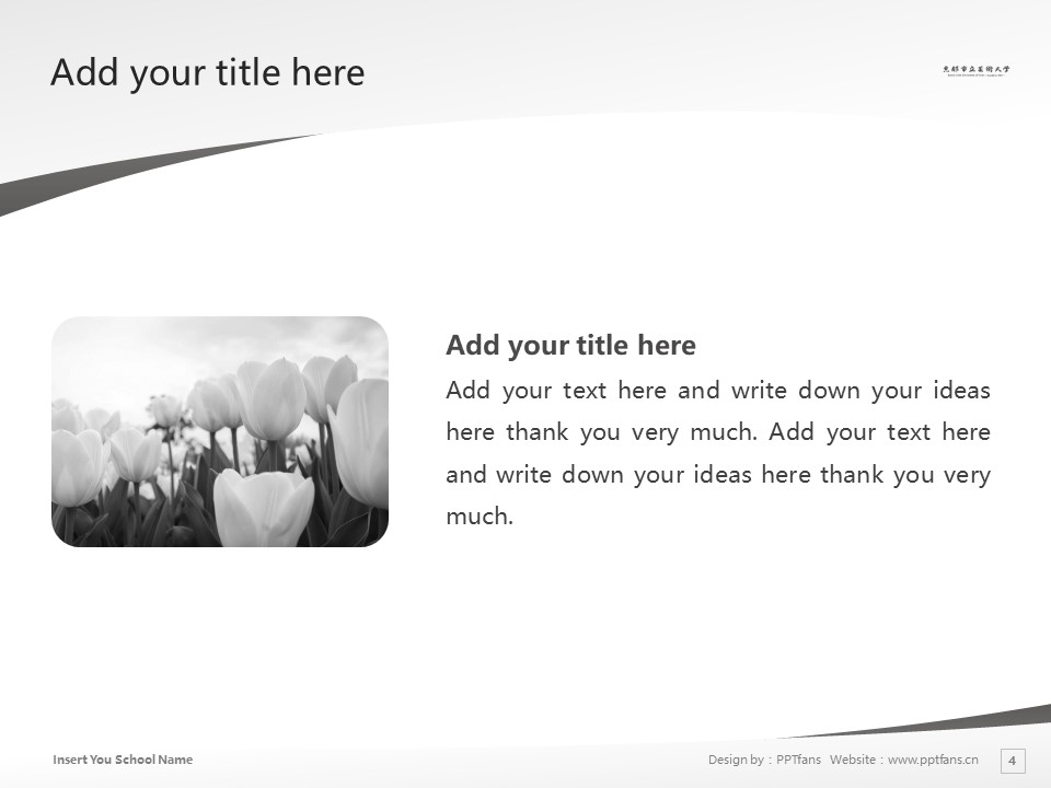 Kyoto City University of Arts Powerpoint Template Download | 京都市立艺术大学PPT模板下载_slide4