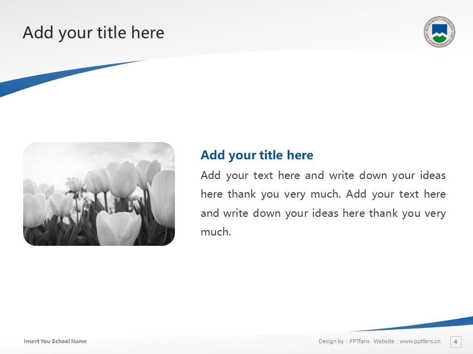 Matsumoto University Powerpoint Template Download | 松本大学PPT模板下载_slide4