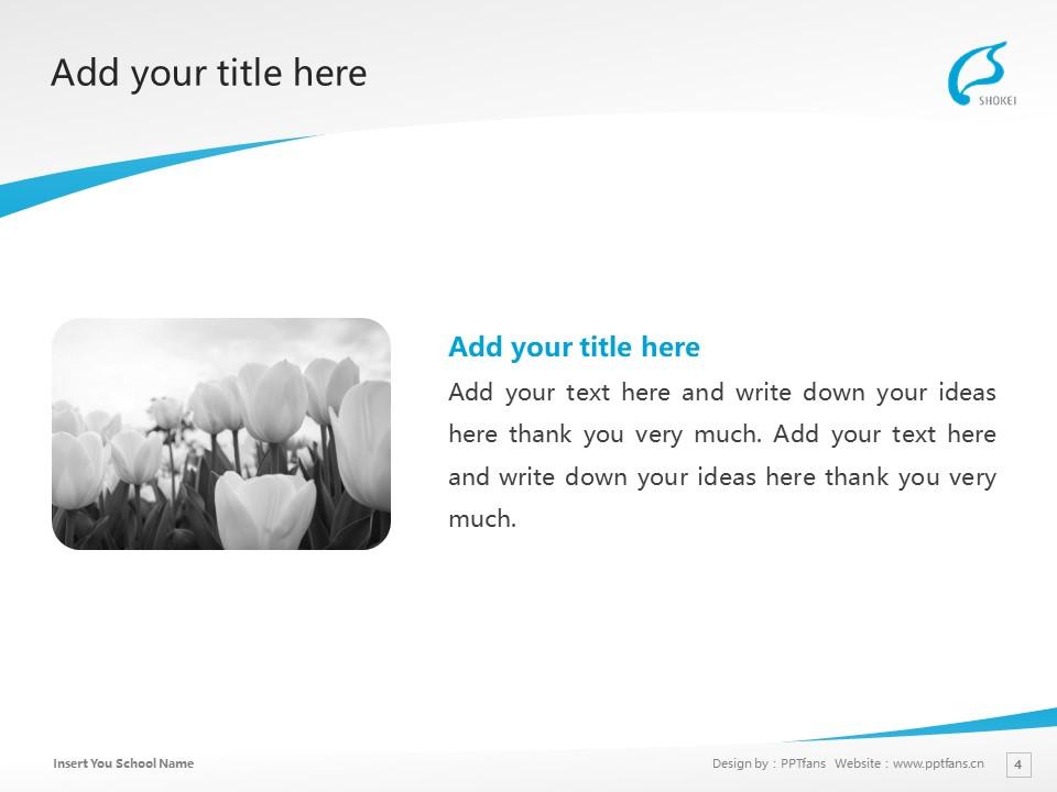 Shokei Gakuin University Powerpoint Template Download   尚絅大学PPT模板下载_slide4