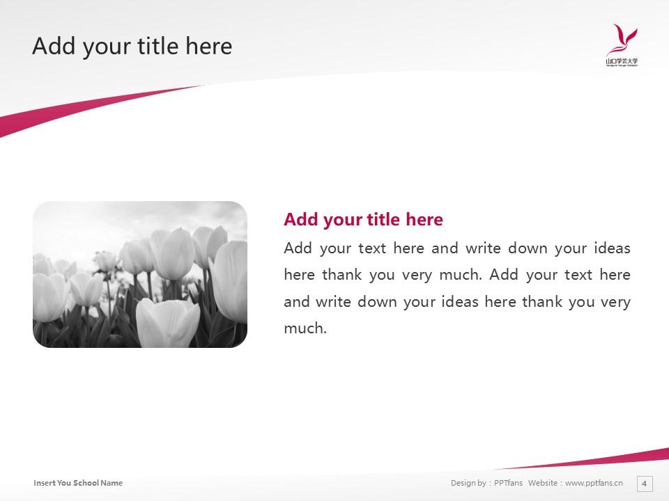 Yamaguchi Gakugei College Powerpoint Template Download | 山口学芸大学PPT模板下载_slide4