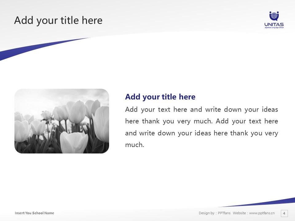 UNITAS JAPANESE LANGUAGE SCHOOL Powerpoint Template Download | 帝京大学集团优尼塔斯(UNITAS)日本语学校PPT模板下载_slide4
