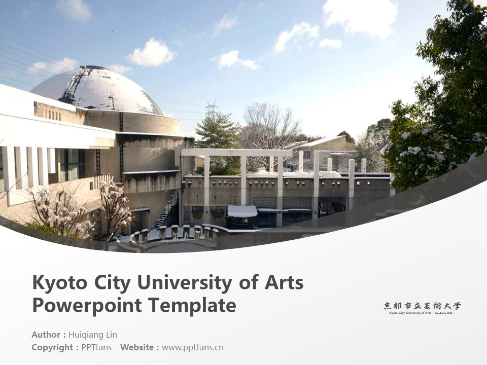 Kyoto City University of Arts Powerpoint Template Download | 京都市立艺术大学PPT模板下载_slide1