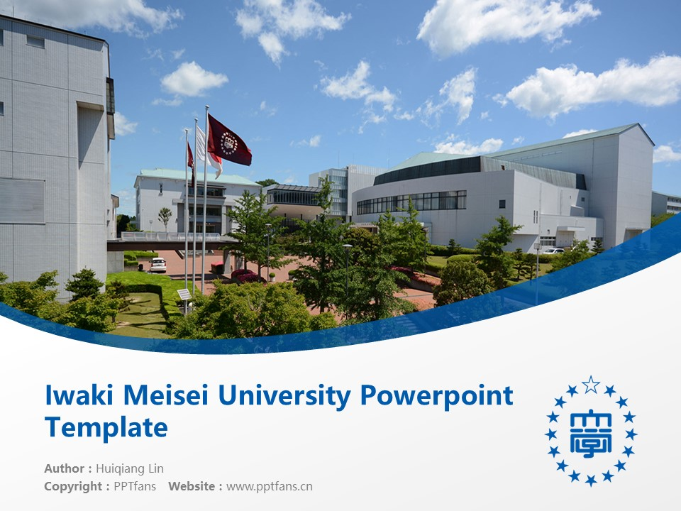 Iwaki Meisei University Powerpoint Template Download | 岩木明星大学PPT模板下载_幻灯片1