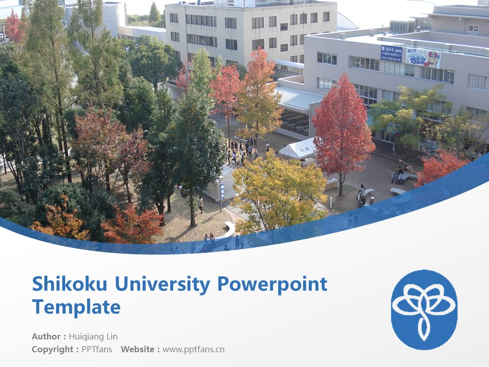 Shikoku University Powerpoint Template Download | 四国大学PPT模板下载_slide1