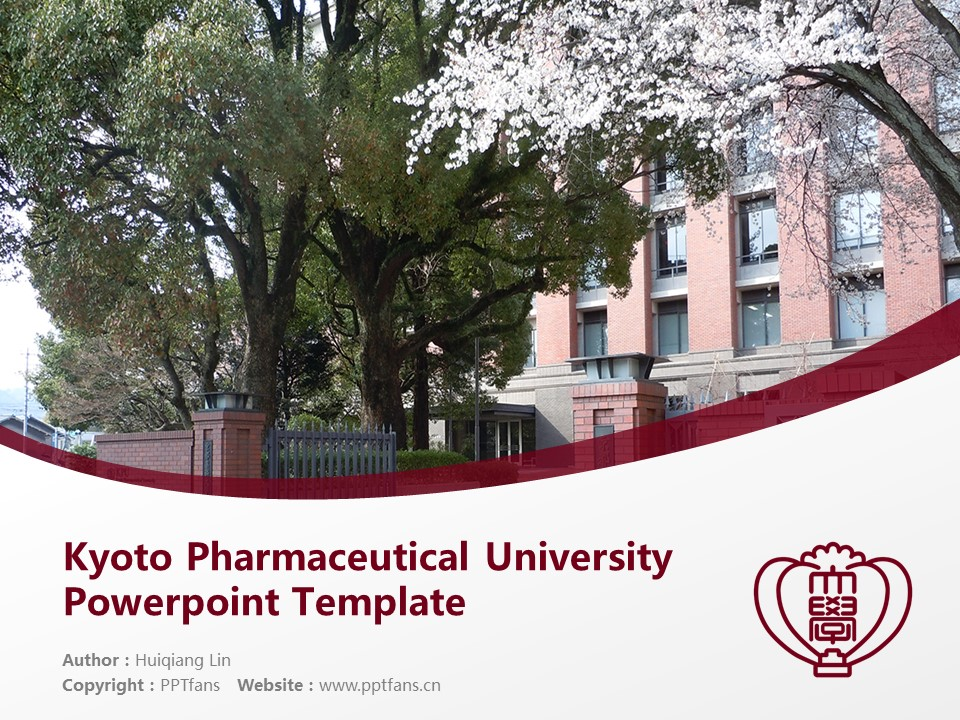 Kyoto Pharmaceutical University Powerpoint Template Download | 京都药科大学PPT模板下载_幻灯片1