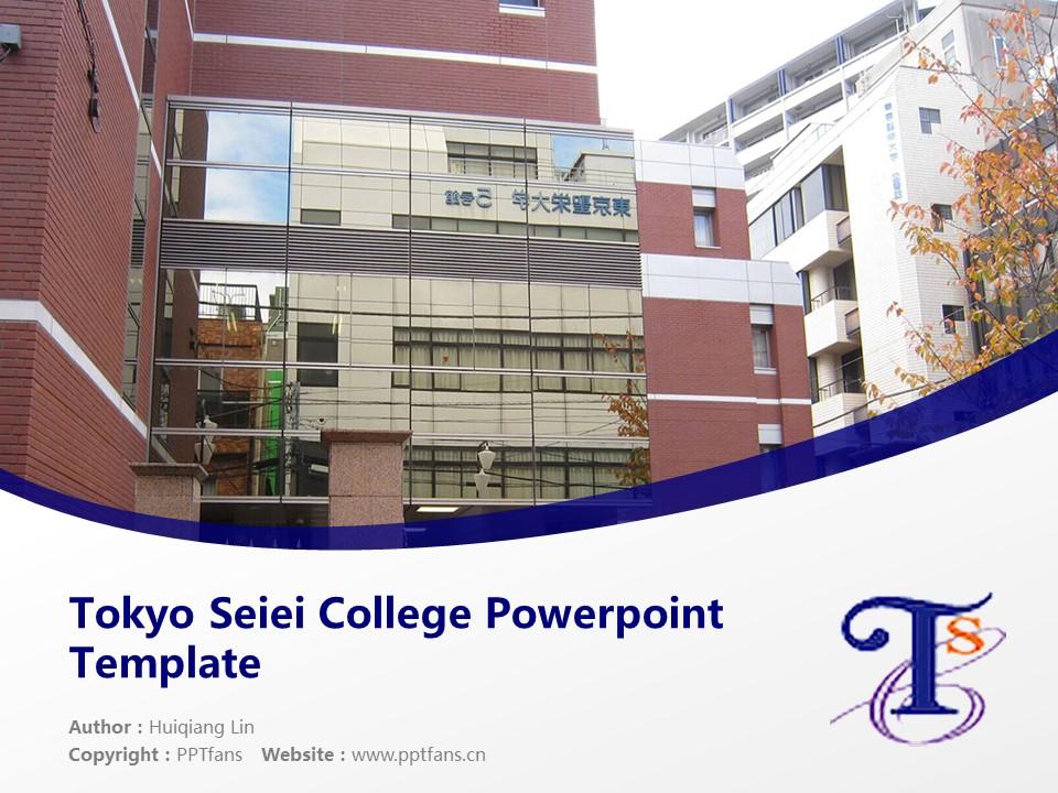 Tokyo Seiei College Powerpoint Template Download | 东京圣荣大学PPT模板下载_slide1