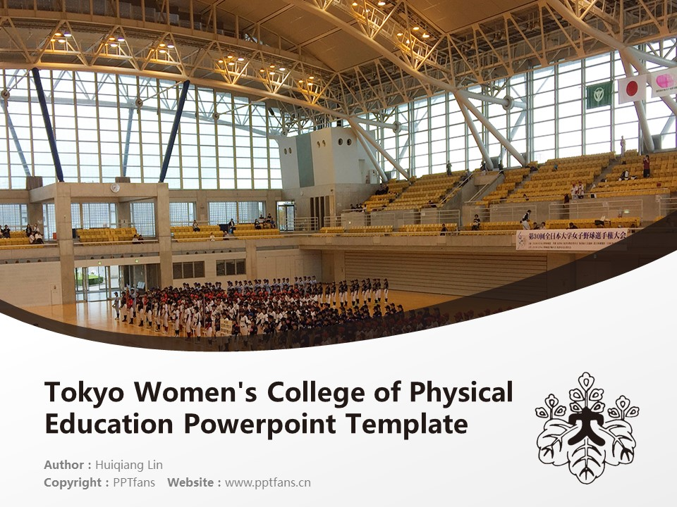 Tokyo Women's College of Physical Education Powerpoint Template Download | 东京女子体育大学PPT模板下载_幻灯片1