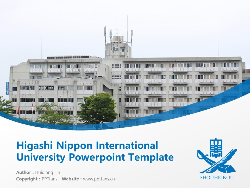 Higashi Nippon International University Powerpoint Template Download | 东日本国际大学PPT模板下载_slide1