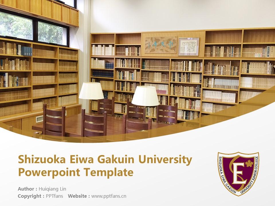 Shizuoka Eiwa Gakuin University Powerpoint Template Download | 静冈英和学院大学PPT模板下载_slide1