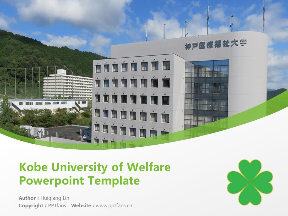 Kobe University of Welfare Powerpoint Template Download | 神戸医療福祉大学PPT模板下载_slide1