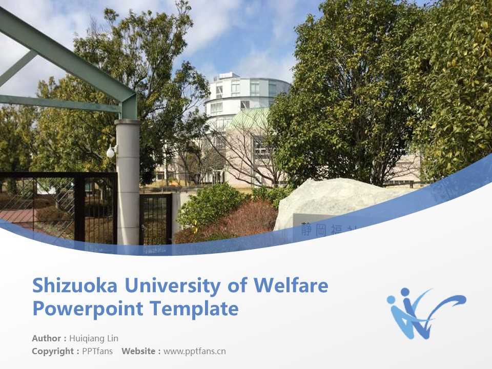 Shizuoka University of Welfare Powerpoint Template Download | 静冈福祉大学PPT模板下载_slide1