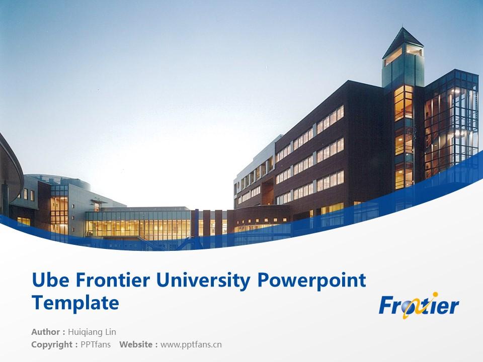 Ube Frontier University Powerpoint Template Download | 宇部开拓大学PPT模板下载_slide1