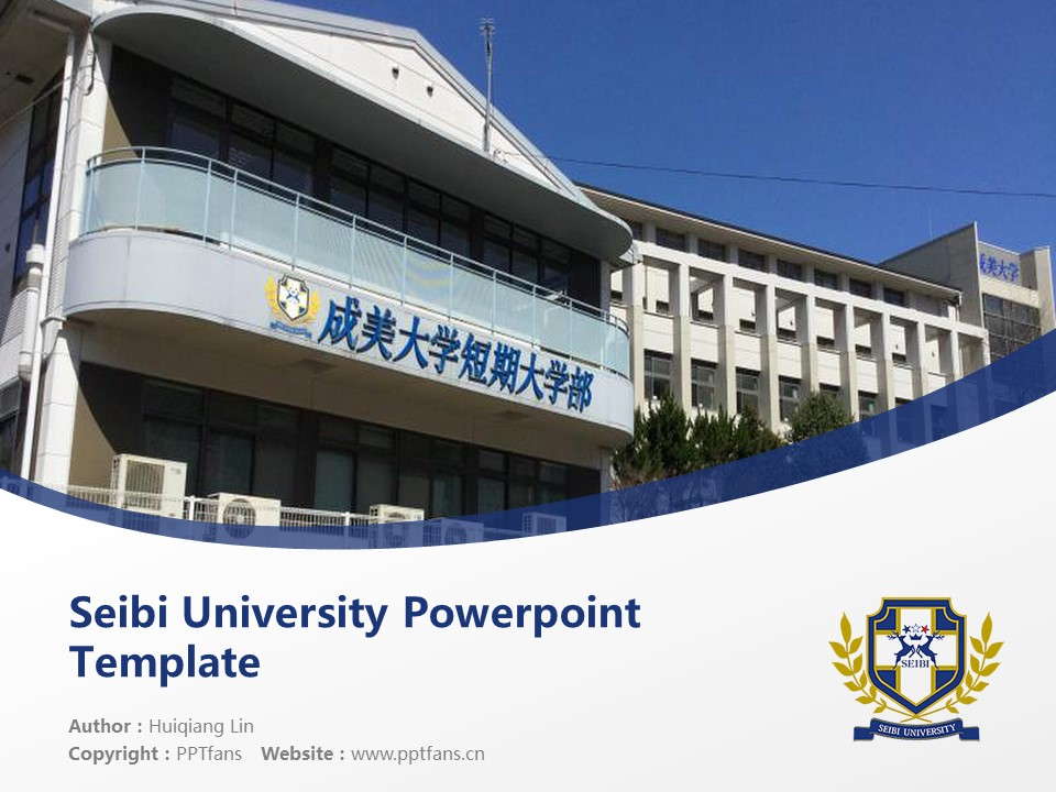 Seibi University Powerpoint Template Download | 京都创成大学PPT模板下载_slide1