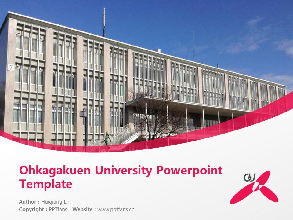 Ohkagakuen University Powerpoint Template Download | 樱花学园大学PPT模板下载_slide1