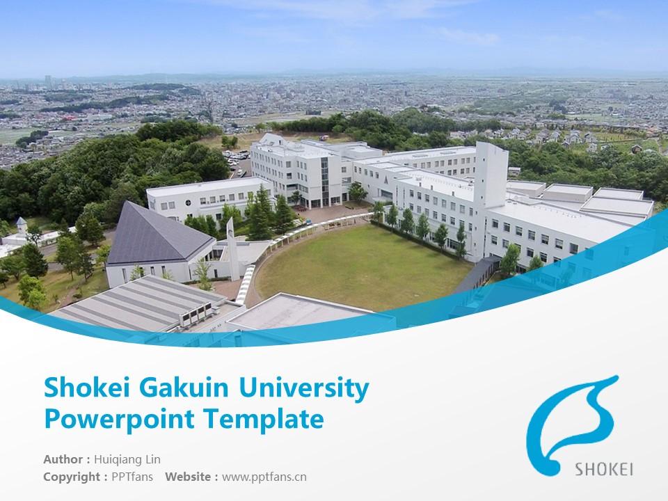 Shokei Gakuin University Powerpoint Template Download   尚絅大学PPT模板下载_slide1