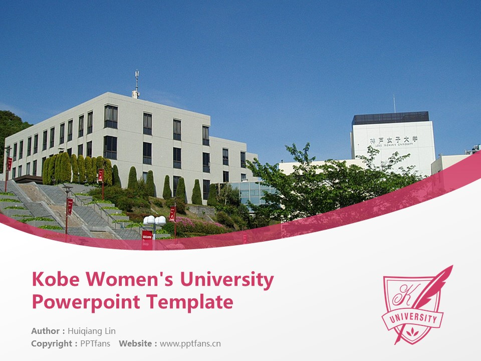 Kobe Women's University Powerpoint Template Download | 神户女子大学PPT模板下载_幻灯片1