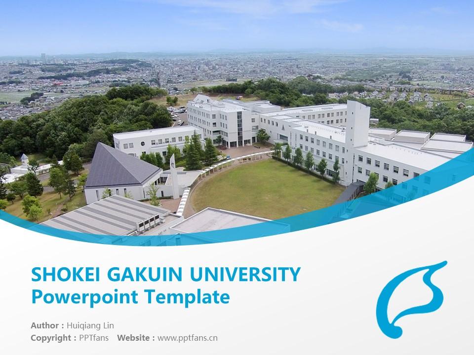SHOKEI GAKUIN UNIVERSITY Powerpoint Template Download | 尚絅学院大学PPT模板下载_幻灯片1