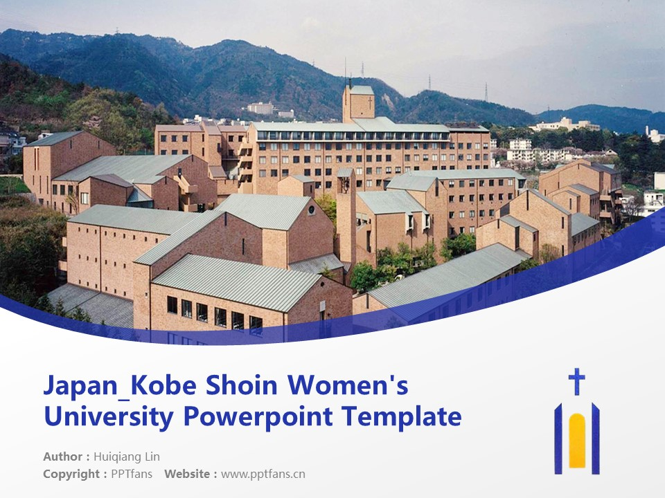 Japan Kobe Shoin Women's University Powerpoint Template Download | 神户松荫女子学院大学PPT模板下载_幻灯片1