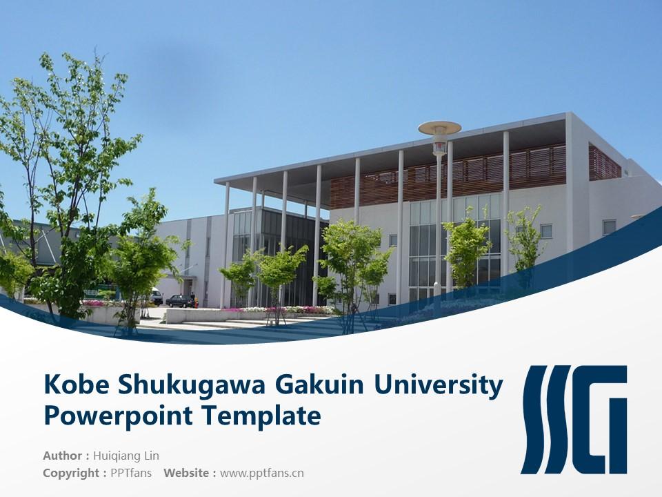 Kobe Shukugawa Gakuin University Powerpoint Template Download | 神户夙川学院大学PPT模板下载_幻灯片1