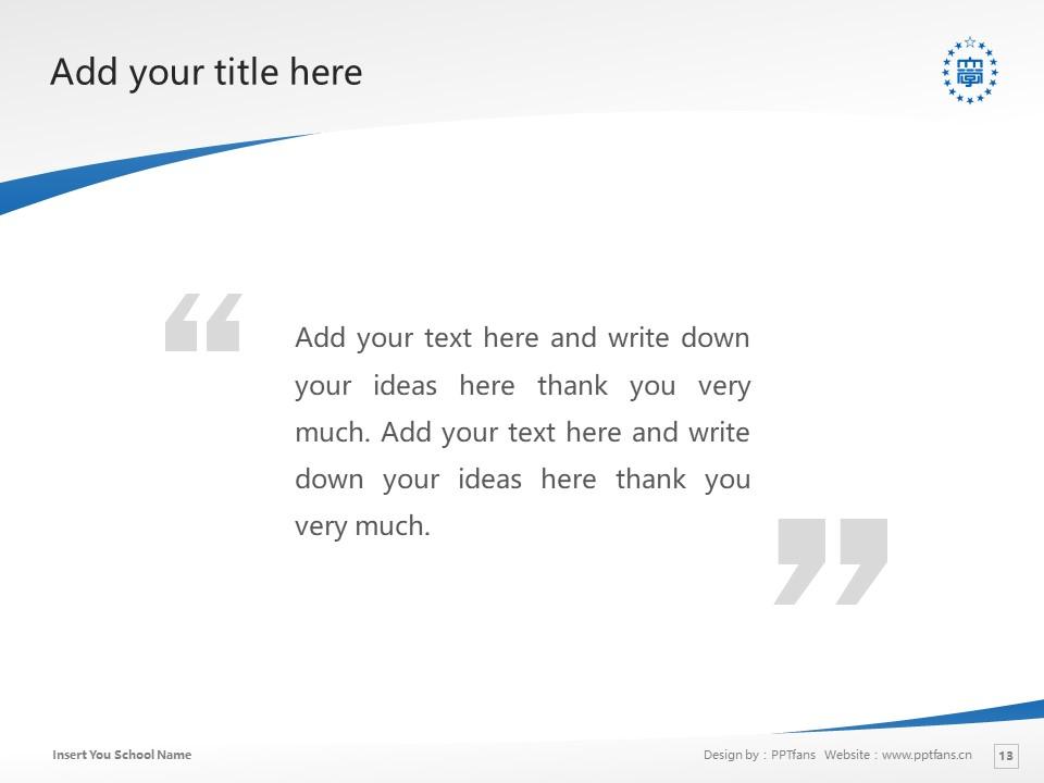 Iwaki Meisei University Powerpoint Template Download | 岩木明星大学PPT模板下载_slide13