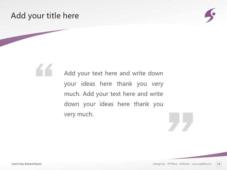 SHUJITSU UNIVERSITY Powerpoint Template Download | 就实大学PPT模板下载_slide13