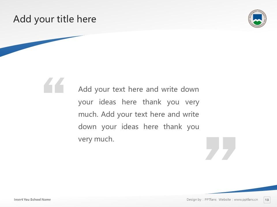 Matsumoto University Powerpoint Template Download | 松本大学PPT模板下载_slide13