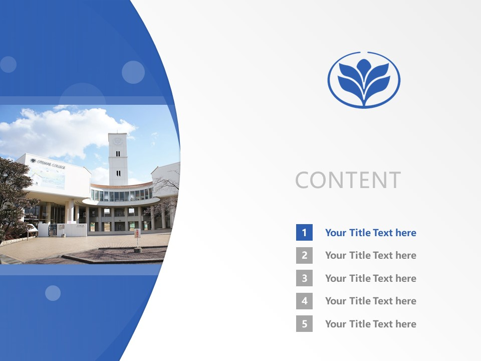 Otemae University Powerpoint Template Download | 大手前大学PPT模板下载_幻灯片2