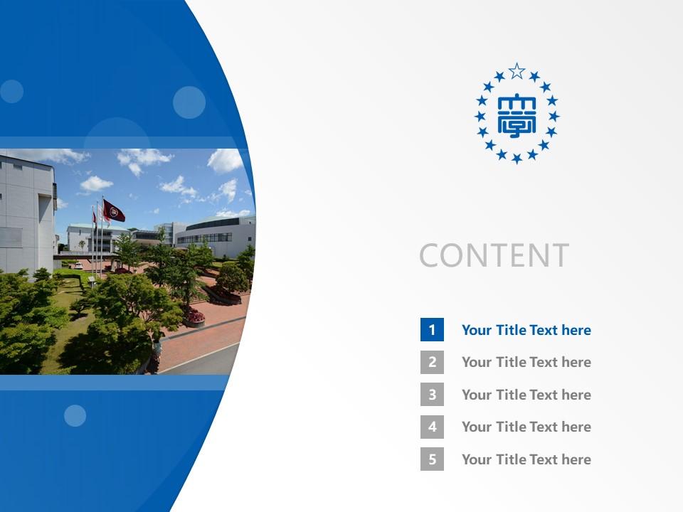Iwaki Meisei University Powerpoint Template Download | 岩木明星大学PPT模板下载_slide2