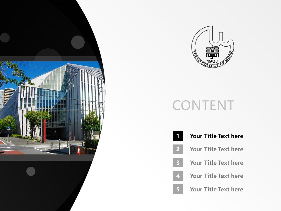 Tokyo College of Music Powerpoint Template Download | 东京音乐大学PPT模板下载_幻灯片2