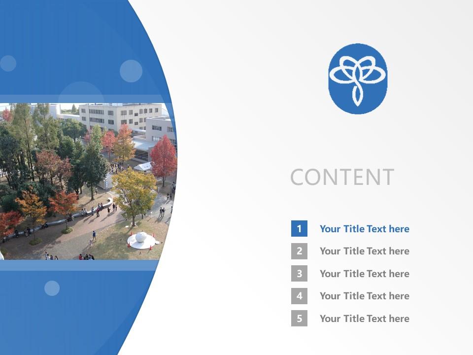 Shikoku University Powerpoint Template Download | 四国大学PPT模板下载_slide2