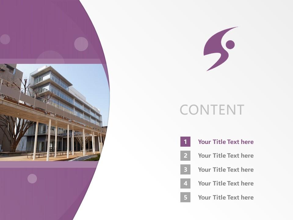 SHUJITSU UNIVERSITY Powerpoint Template Download | 就实大学PPT模板下载_slide2