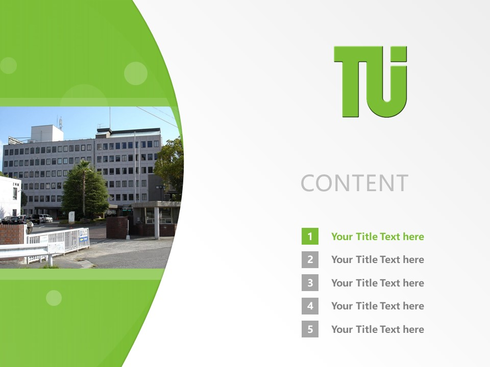 Tokuyama Univ Powerpoint Template Download | 德山大学PPT模板下载_幻灯片2