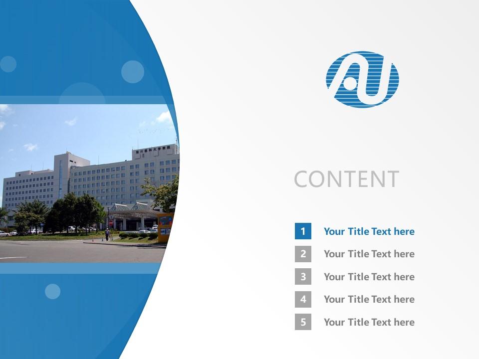 Asahikawa University Powerpoint Template Download | 旭川大学PPT模板下载_幻灯片2