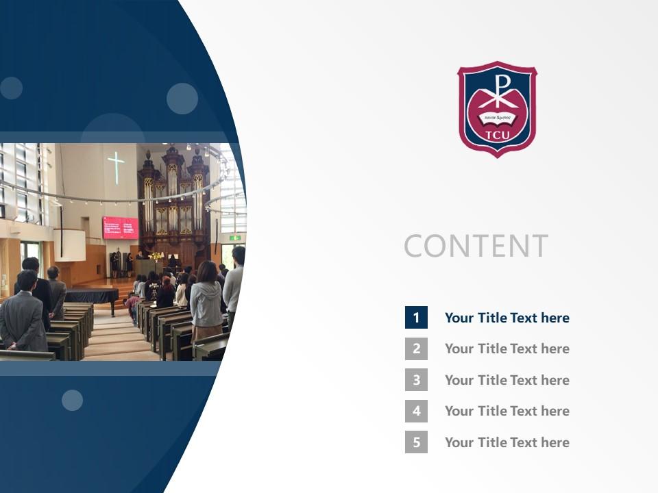 Tokyo Christian University Powerpoint Template Download | 东京基督教大学PPT模板下载_slide2