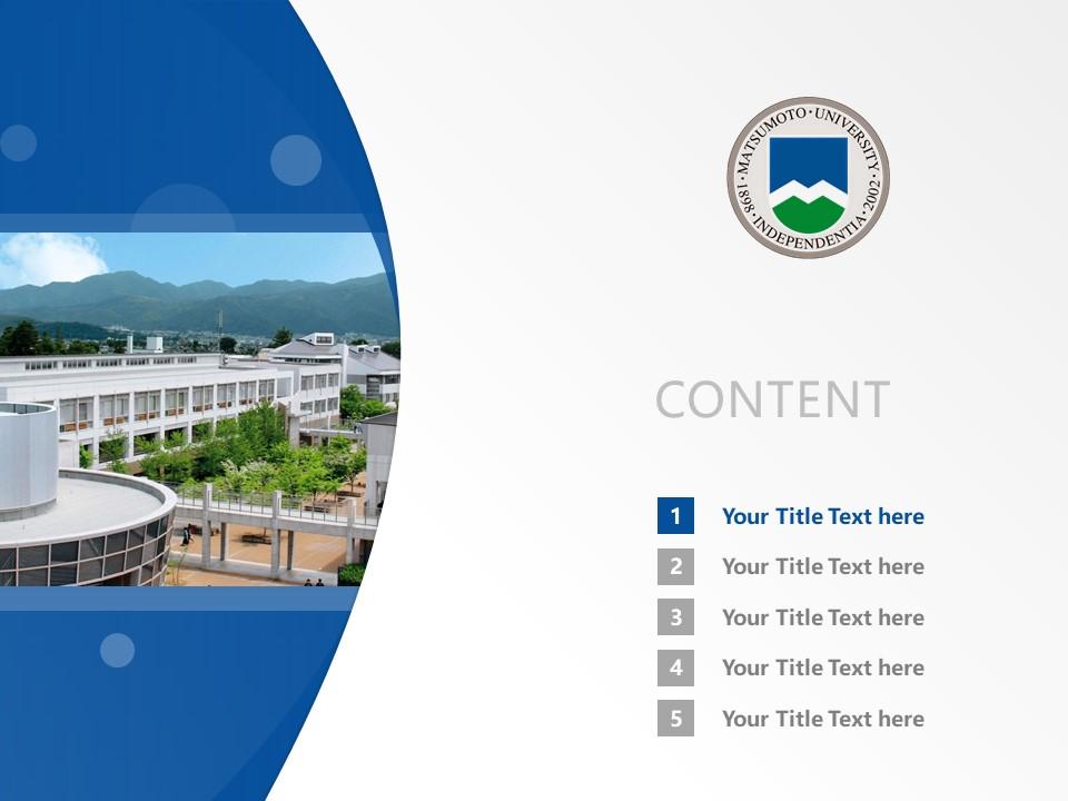 Matsumoto University Powerpoint Template Download | 松本大学PPT模板下载_slide2