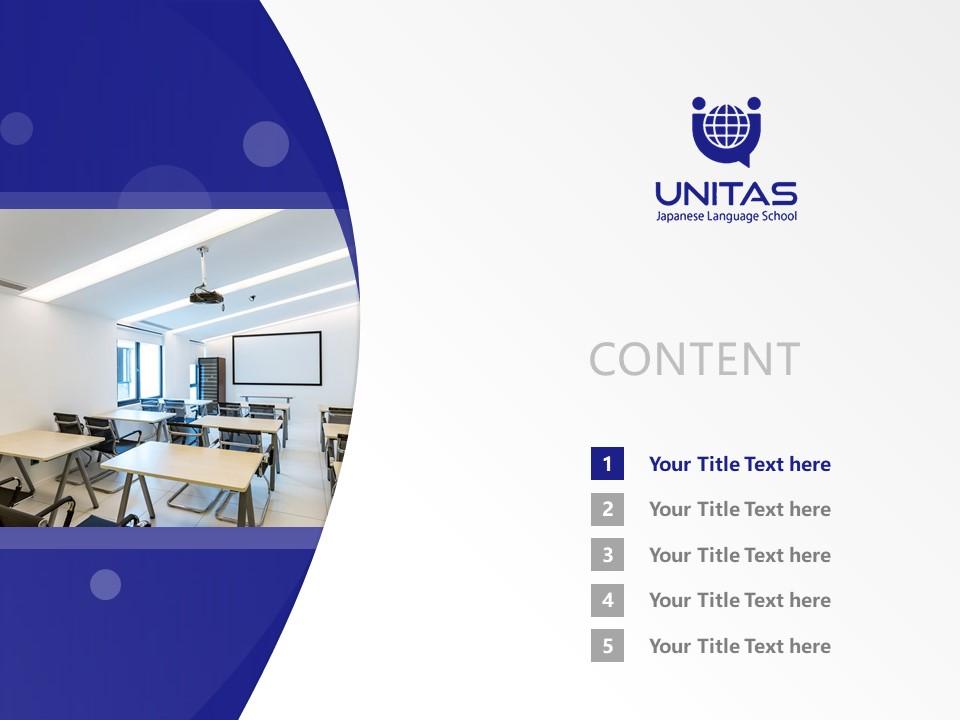 UNITAS JAPANESE LANGUAGE SCHOOL Powerpoint Template Download | 帝京大学集团优尼塔斯(UNITAS)日本语学校PPT模板下载_slide2